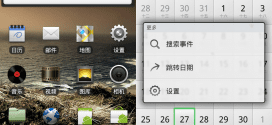 meizu-m9-android-2-2