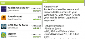 android paid market hk 272x125 - 香港 Android Paid Market 正式開動!可購買及下載付費軟件囉!