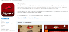 iphone-apps-pizza-hut-hk