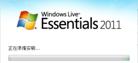 windows-live-essentials-2011