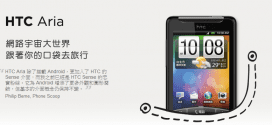 htc-aria-android-2-2