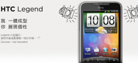 htc-legend-android-2-2