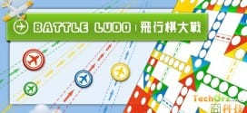 android-battle-ludo