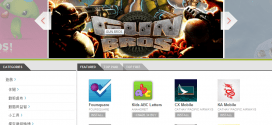 android-market-webstore-1