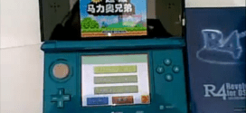 nintendo-3ds-hacked-to-play-dsi-games-with-r4