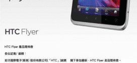 htc-flyer-hk-press