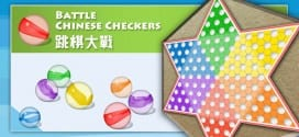 battle-chinese-checkers-1