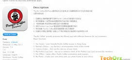 iphone-apps-pacific-coffee