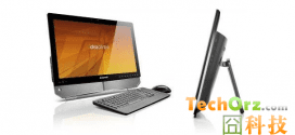 lenovo-b-series-all-in-one-1