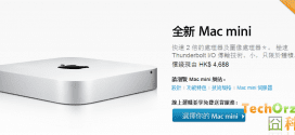 apple-new-mac-mini-2011-summer-1