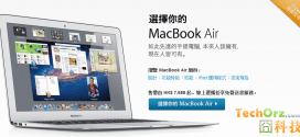 apple-new-macbook-air-2011-summer-1