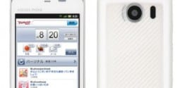 yahoo-phone-softbank-009shy-main