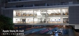 apple-retail-store-ifc-mall