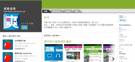 android-apps-sharpdaily-reader