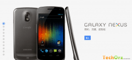 google-galaxy-nexus-chinese-site