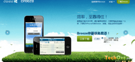 iphone-apps-breeze-hong-kong-standard-chartered-1