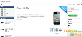 iphone-4-8gb