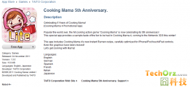 iphone-game-cooking-mama-5th-anniversary
