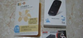 zte-ac30-pocket-wifi-3g-router-unbox (1)
