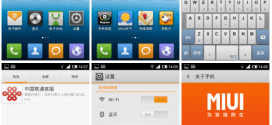 miui-android-4-0