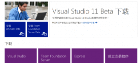 microsoft-visual-studio-11-beta