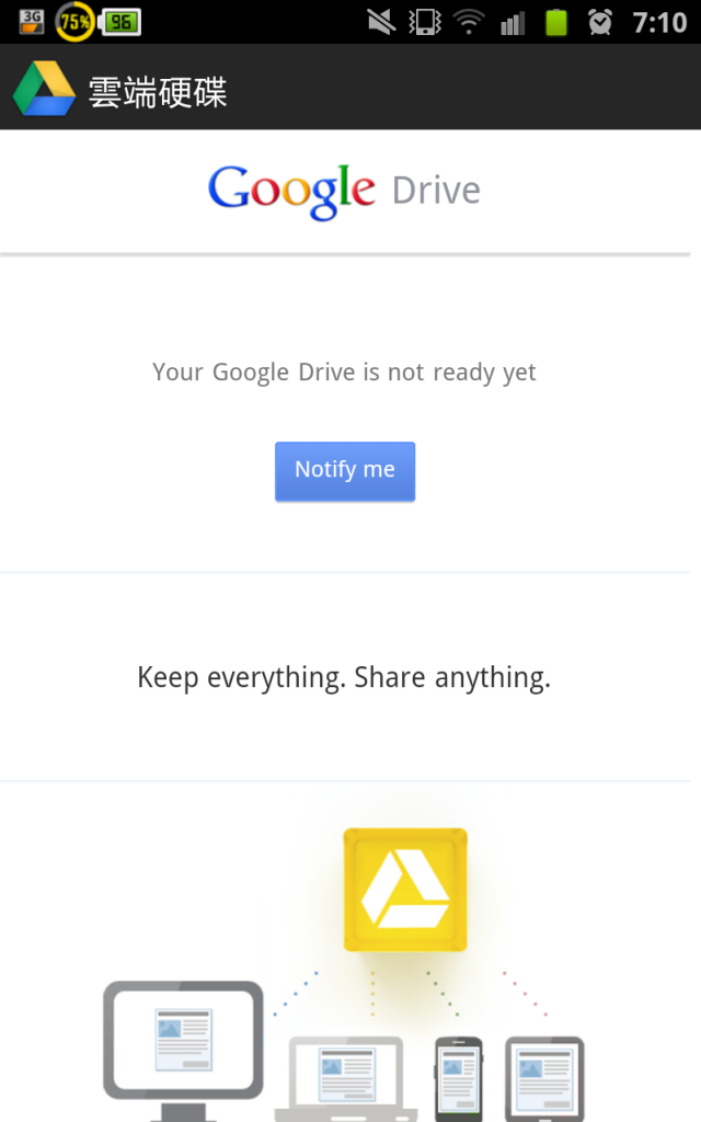 how to add google drive to androzip