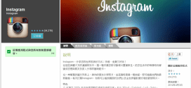 instagram-for-android-download-exceed-one-million