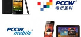 pccw-mobile-lte-product