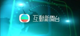 tvb-inews