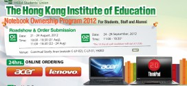hkied-notebook-ownership-program-2012