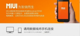 miui-one-click-flash-rom-tool