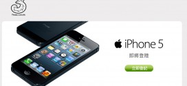3hk-iphone-5-preorder
