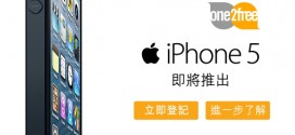csl-one2free-iphone-5-preorder