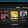 android tv apps hdpfans 55x55 - Android TV 安卓高清機頂盒必裝應用 APK (一) ─ 《HDPFANS for ANDROID TV 1.0》