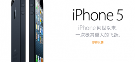 iphone-5-coming-to-50-countries