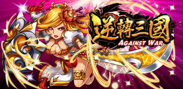 android-games-mobage-sg-hk