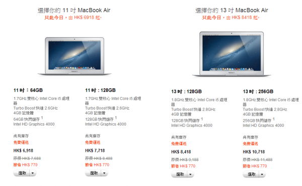apple-store-red-friday-2013-price-macbook-air