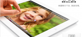 ipad-4-retina-128gb-usd-799