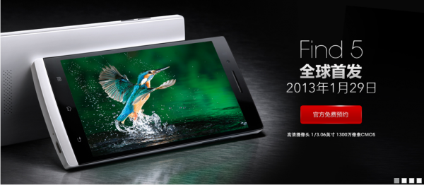 oppo-find-5-29th-jan-2013