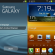 samsung-galaxy-s-ii-gt-i9100-android-4-1-2-jelly-bean-start