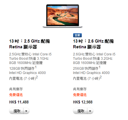 13-inch-macbook-pro-after-price-reduce
