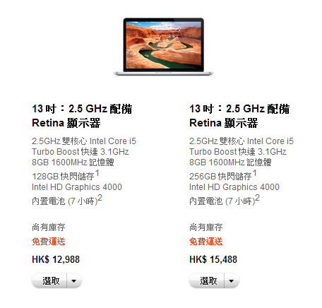 13-inch-macbook-pro-before-price-reduce