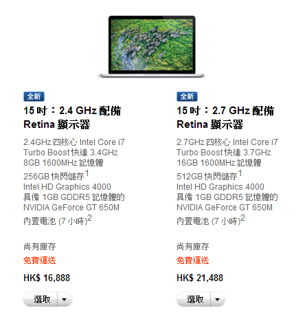 15-inch-macbook-pro-after-price-reduce