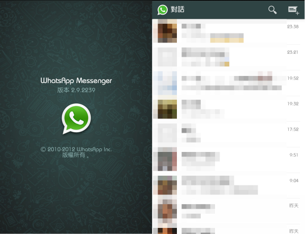 android-apps-whatsapp-2-9-2239-beta-1