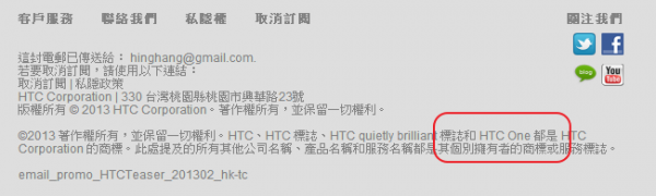 htc-one-release-after-5-days-1