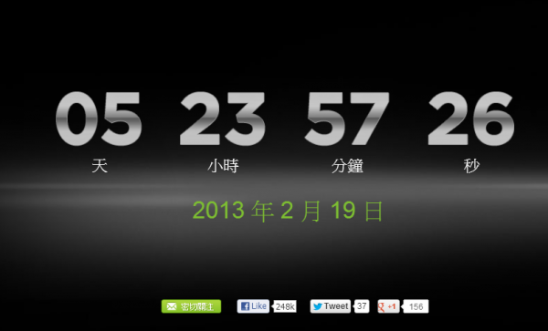 htc-one-release-after-5-days