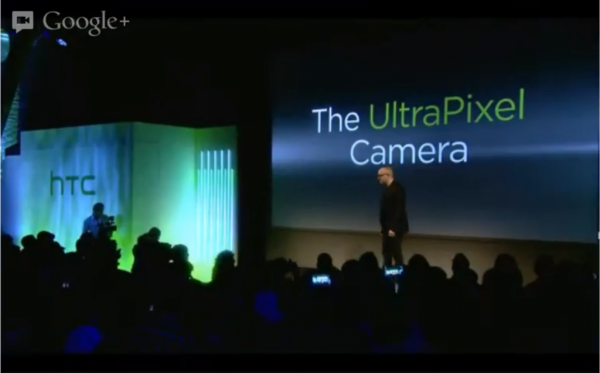 htc-ultrapixel-camera