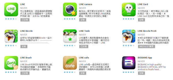 naver-line-products