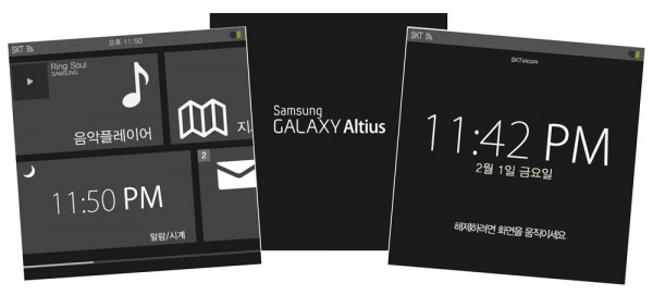 samsung-galaxy-altius-smart-watch-leaked-1