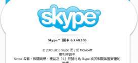 skype-for-windows-6-2-60-106
